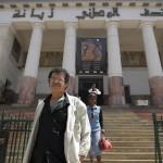 ARAB Musée Zabana d'Oran 27 04 08 - 2