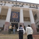 ARAB expo Musée Zabana d'Oran 27 04 08